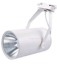 трековый светильник светодиодный белый