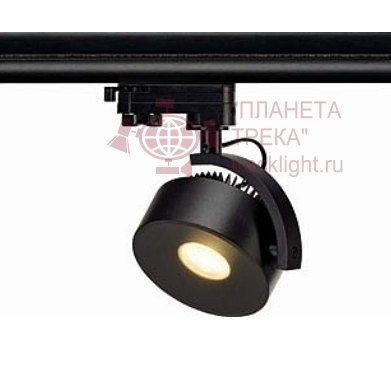 Трековый светильник KALU TRACK LEDDISK, SLV