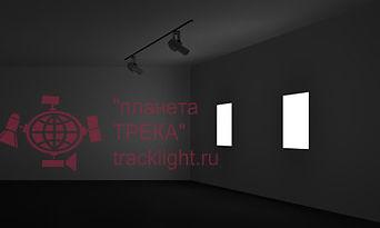 выставочное освещение, светильники для картин