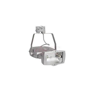 Трековый светильник Corund 70A SIL-G