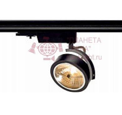 Трековый светильник KALU TRACK QRB111 SLV