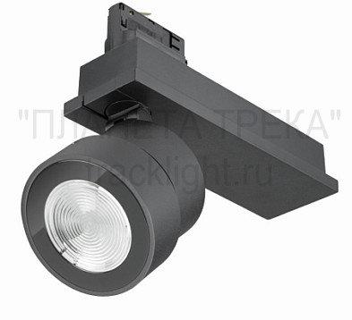 Светодиодный трековый светильник StyliD 30 W