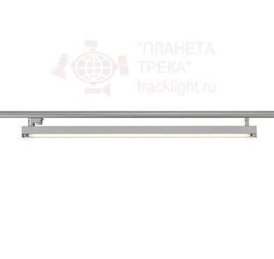 Трековый светильник SIGHT 54