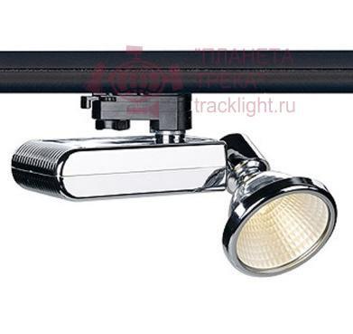 Трековый светильник D-RECTION 35/50/70 W