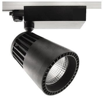 Трековый светильник Procyon 4 LED 40W
