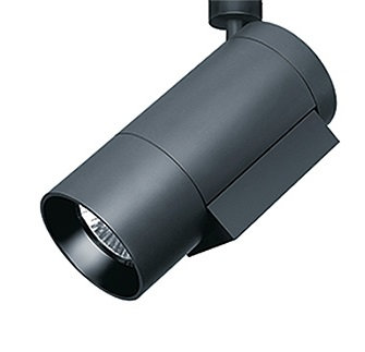 Светодиодный трековый ARCOS 3 LED (Tunable White)