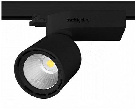 Трековый светильник COLT mini standard20/35/43W