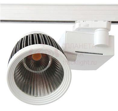 Светодиодный трековый светильник RISOLUTO LED 26