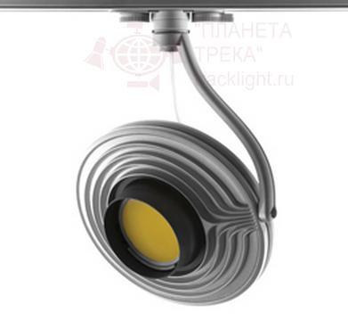 Трековые светодиодные светильники KP-1100(20W)