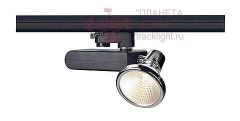 трековые светильники