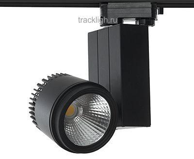 трековые светильники черные