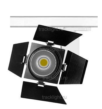 Трековый светильник Track LEDEXPO34W