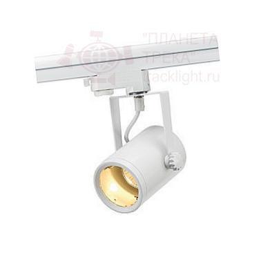 Светильник на шину EURO SPOT GU10