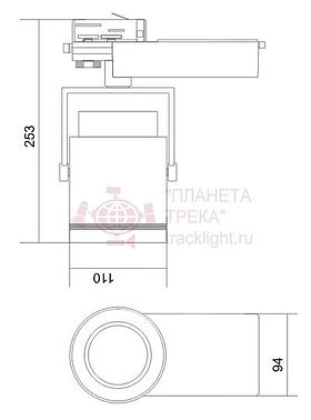 Procyon 2 LED 35