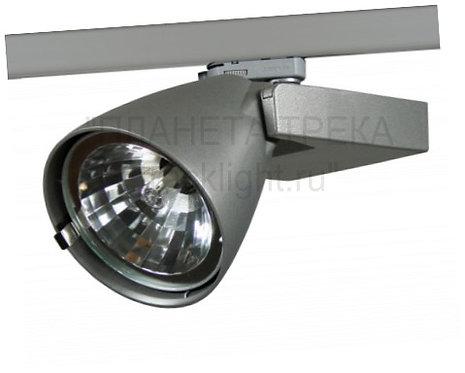 Трековый светильник Bandit (Lival) 35-70 W