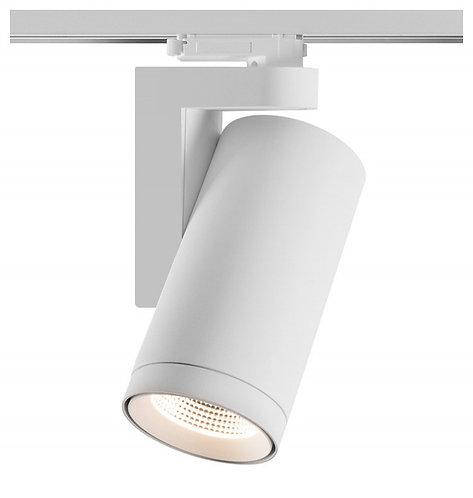 Светильник с изменяемым углом света. Дистанционное нацеливание на обьект