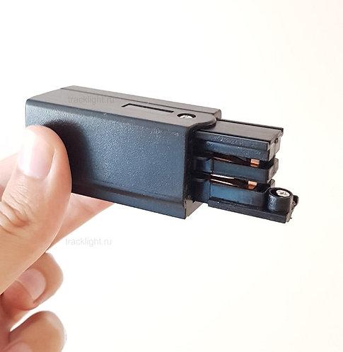 Токоподвод для осветительного шинопровода (трехфазный)