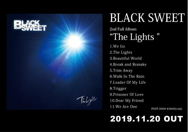 2ndアルバム『The Lights』特設サイトオープン!
