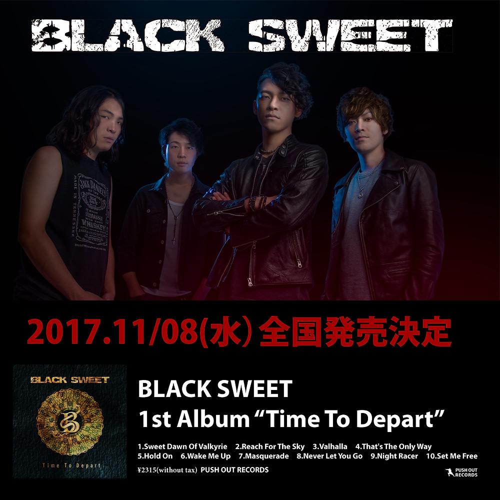 BlackSweet-1stフルアルバム全国発売決定!