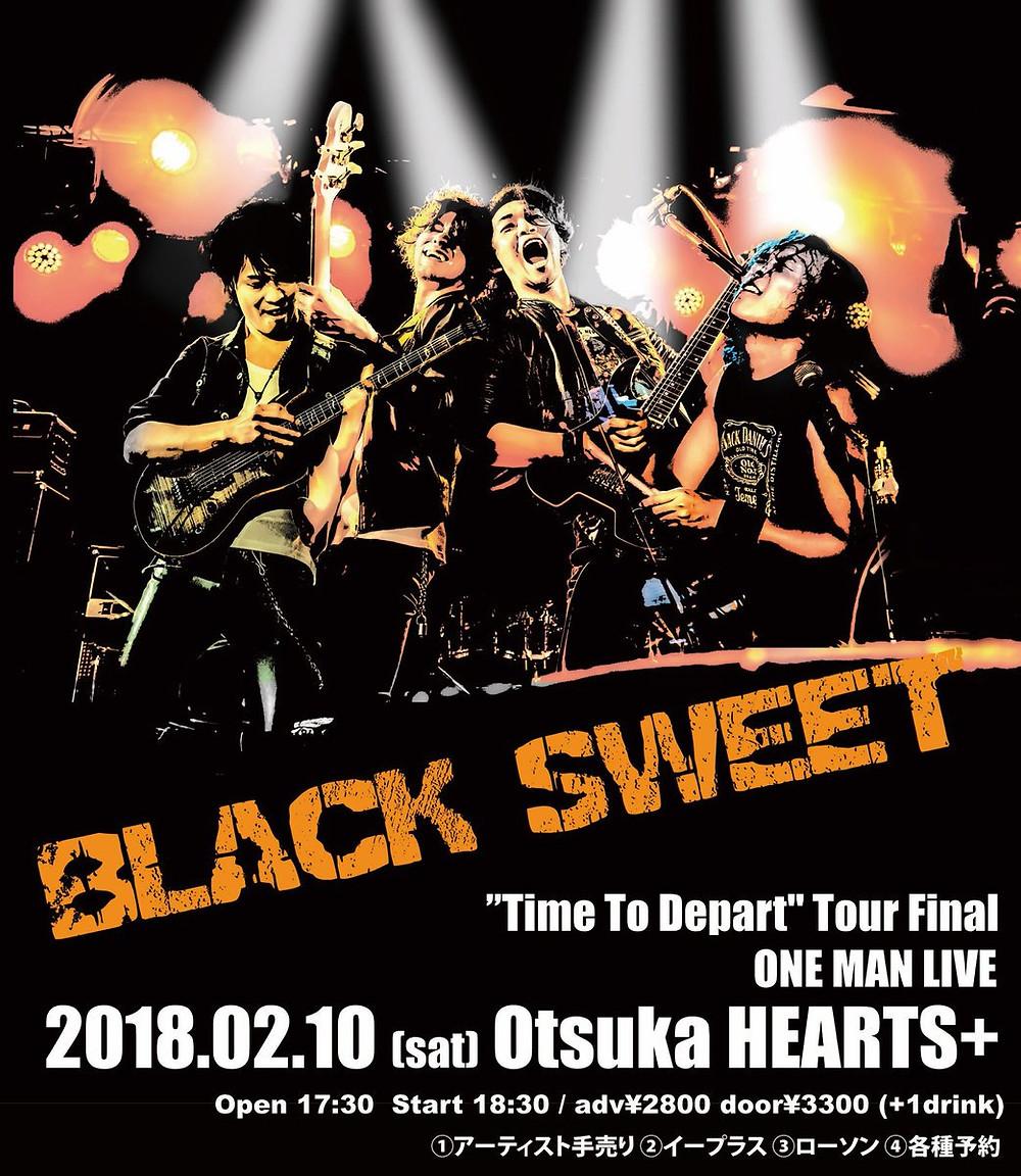 BLACK SWEET 大塚Hearts+ワンマン