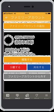 ファミリーshinki006.png