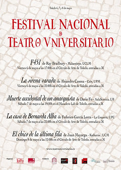 Festival Nacional Cartel 2016