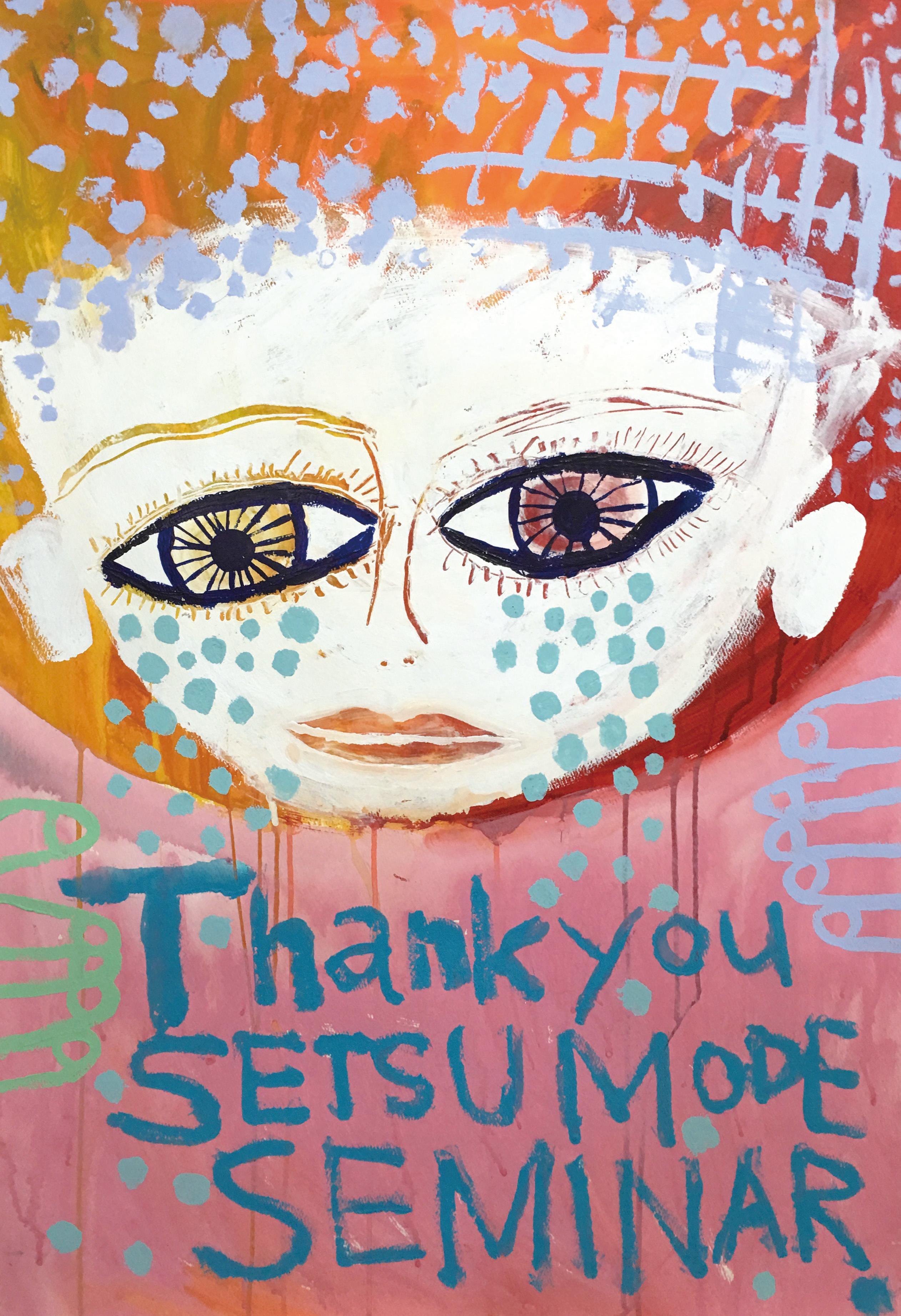 Thankyousetsu