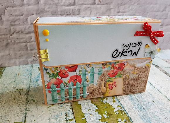 קופסת מתכונים בסגנון כפרי