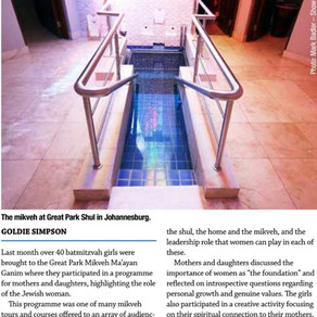 Mikveh tours highlight unique role of Jewish women