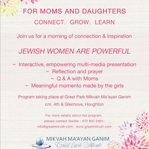 Mom-&-Daughter Mikvah Tour