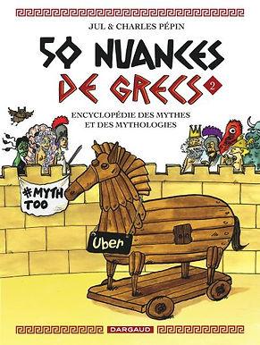 50-nuances-de-Grecs.jpg