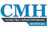 СМН лого 2021 окончательный.jpg