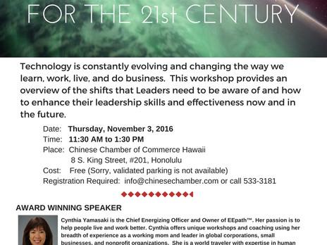 Leadership for the 21st Century on Nov 3