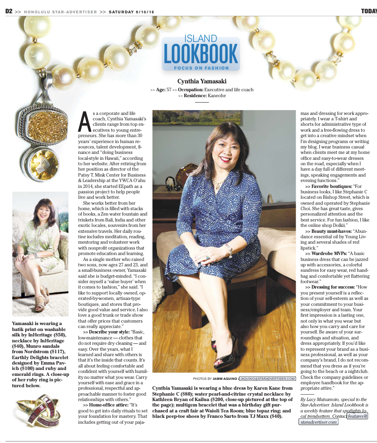 Focus on Fashion in Honolulu Star Advertiser