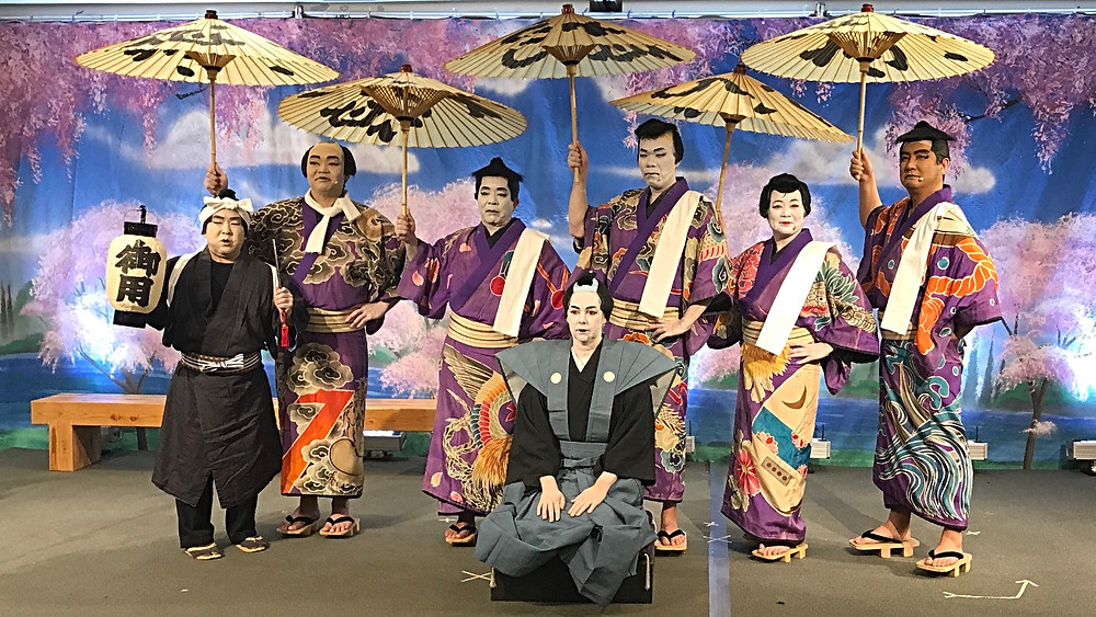 Honolulu Japanese Chamber of Commerce 73rd Shinnen Enkai Cast