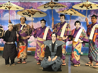 HJCC 73rd Shinnen Enkai Family