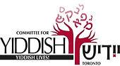 logo-yiddish.jpg