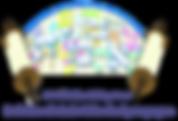 logo-beth-emeth.png