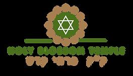 logo-holy-blossom.png