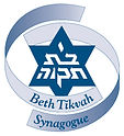 logo-beth-tikvah.jpg