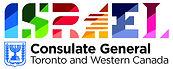 logo-israeli-consulate.jpg