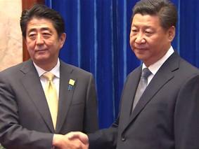87 Tập đoàn Nhật Bản được tài trợ để rút khỏi Trung Quốc