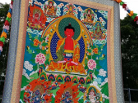 Buddha Sunning Festival