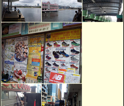 Kwun Tong Factory Area and seafood village