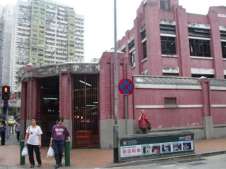 """A Macau Tour with the """"Fisherman's Wharf"""""""