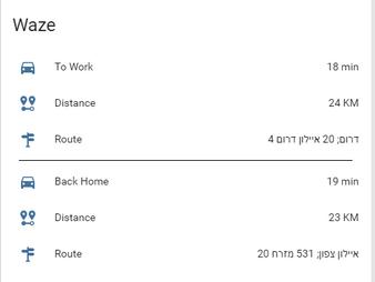 Waze Route Calculator