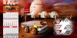 квартальный календарь НПО Агрегат