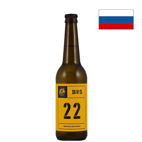 Пиво AF Brew Bus 22 | АФ Брю Бас 22 | 500 мл | бут. - CHILL