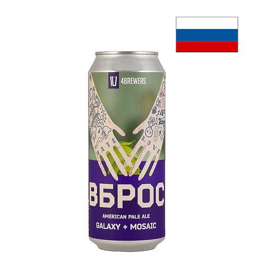 Пиво 4Brewers Vbros Galaxy+Mosaic | 4 Пивовара Вброс | 500 мл | ж/б - CHILL