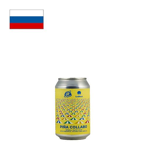 AF Brew Pina Collabo